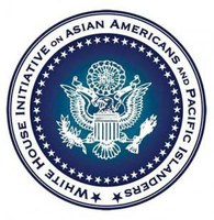 White House Initiative on Asian Americans and Pacific Islanders logo