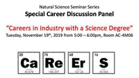 NSSS: Special Career Discussion Panel